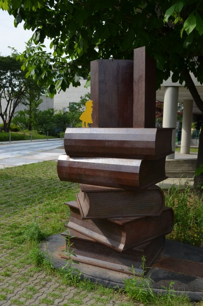 A giant book sculpture in Paju Bookcity.