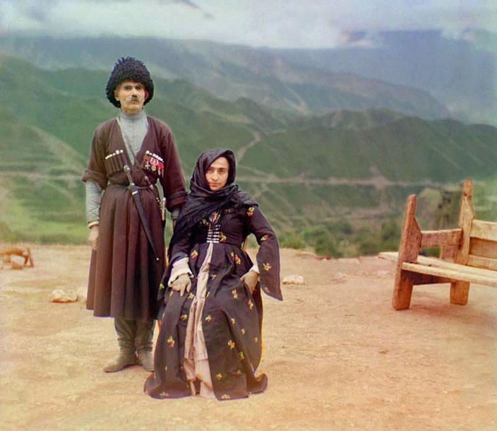 Dagestan couple, ca. 1907-1915.