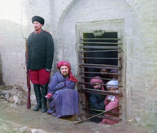 A Zindan (prison), ca. 1907-1915.