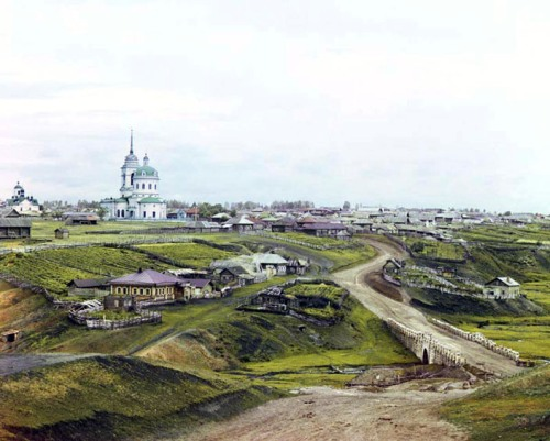 Village of Kolchedan, 1912.