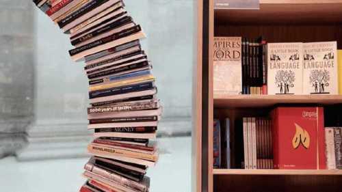 FWS_BM_bookshop2.07-780x439